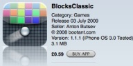 App - BlocksClassic