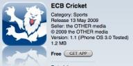 App - ECB Cricket