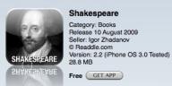 App - Shakespeare